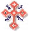 croix syriaque